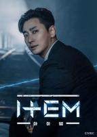 [韓] 道具 (ITEM) (2019) [Disc 1/2] [台版]