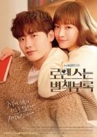 [韓] 羅曼史是別冊附錄 (Romance is a Bonus Book) (2019)  [Disc 1/2] [台版字幕]