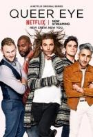 [英]  酷男的異想世界 第一季 深層大改造 (Queer Eye S01) (2018) [台版字幕]