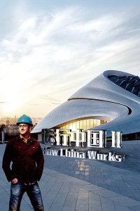 [英] 運行中國 第二季 (How China Works)[台版字幕]