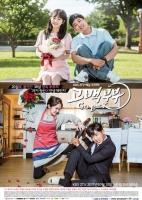 [韓] Go Back夫婦/告白夫婦 (Go Back Couple)(2017) [台版字幕]