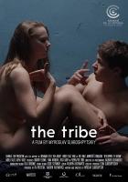 [烏] 過於寂靜的喧囂 (The Tribe) (2014)