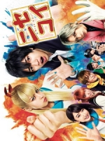 [日] 偽戀 (Nisekoi - False Love) (2018)