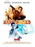 [中] 槍神 (Hard Boiled) (1992)