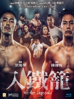 [中] 入鐵籠 (We Are Legends) (2019)