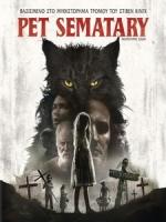 [英] 禁入墳場 (Pet Sematary) (2019)[台版]