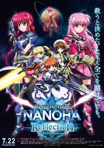 [日] 魔法少女奈葉 (Magical Girl Lyrical NANOHA The MOVIE 3rd Reflection) (2017))