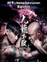 [中] 九龍不敗 (The Invincible Dragon) (2019)