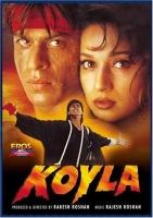 [印] 烈火恩仇 (Koyla) (1997) [搶鮮版]