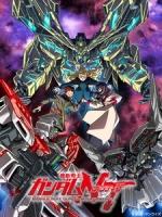 [日] 機動戰士鋼彈 NT (Mobile Suit Gundam Narrative) (2018)[台版字幕]