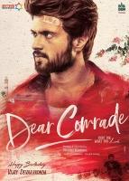 [印] 親愛的同志 (Dear Comrade) (2019) [搶鮮版]