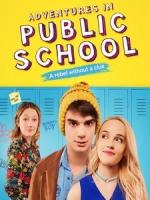 [英] 冏男的異想世界 (Adventures in Public School) (2017)[台版字幕]