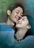 [韓] 柳烈的音樂專輯/愉悅的音樂專輯 (유열의 음악앨범/Tune in for Love) (2019) [搶鮮版]