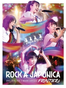 Rock A Japonica - FRONTIER LIVE ~中野サンプラザ 平成最後のアイドルコンサート~ 演唱會 [Disc 2/3]