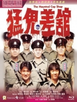 [中] 魁星踢斗 (The Haunted Cop Shop) (1987)