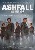 [韓] 白頭山-半島浩劫 (Ashfall) (2019) [搶鮮版]