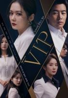 [韓] 她們的秘密 (VIP/브이아이피) (2019)[Disc 2/2] [台版字幕]
