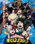 [日] 我的英雄學院 第一季 (Boku no Hero Academia) (2016) [台版字幕]