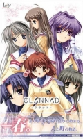 [日] 團子大家族 第二季 After Story (CLANNAD  AFTER STORY)(2008)