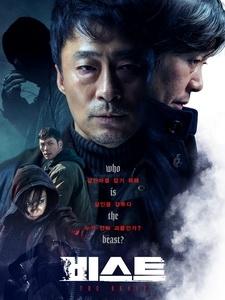 [韓] 緝凶對決 (The Beast) (2019)[台版字幕]