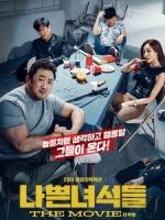 [韓] 壞傢伙們 電影版 (Bad Guys - The Movie) (2019)[台版字幕]