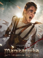 [印] 章西女王 (Manikarnika - The Queen of Jhansi) (2019)[台版字幕]