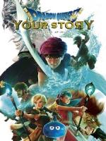 [日] 勇者鬥惡龍 - 你的故事 (Dragon Quest - Your Story) (2019)[台版字幕]