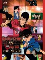 [日] 魯邦三世VS名偵探柯南 The Movie (Lupin the 3rd VS Detective Conan The Movie) (2013)[台版]