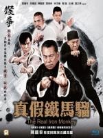 [中] 真假鐵馬騮 (The Real Iron Monkey) (2019)
