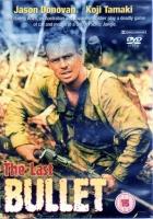 [英] 搶救最前線 (The Last Bullet) (1995) [搶鮮版]