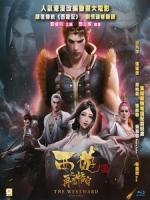 [中] 西遊之再見悟空 (The Westward - See You Wukong!) (2020)