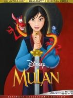 [英] 花木蘭 (Mulan) (1998)[台版字幕]
