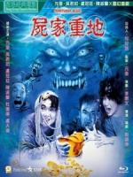 [中] 屍家重地 (Mortuary Blues) (1990)