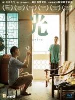 [中] 光 (Guang) (2019)[港版]