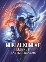 [英] 真人快打 - 域界之戰 (Mortal Kombat Legends Battle of the Realms) (2021)[台版字幕]